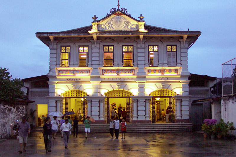 CHIN_Museum