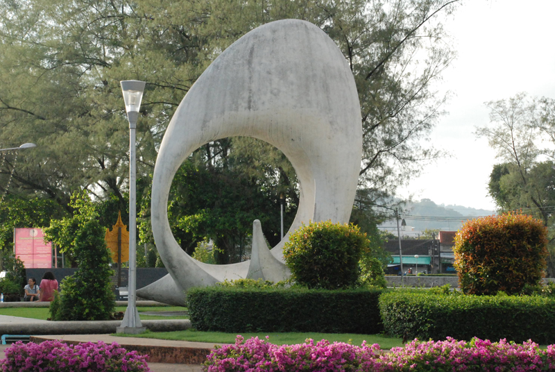 SupHin_Denkmal