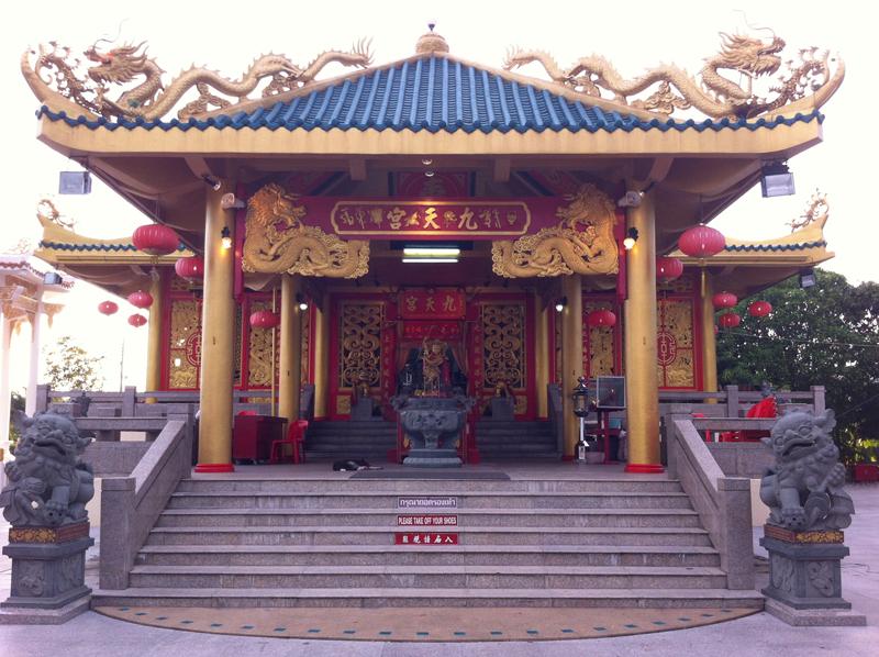 SupHin_Tempel