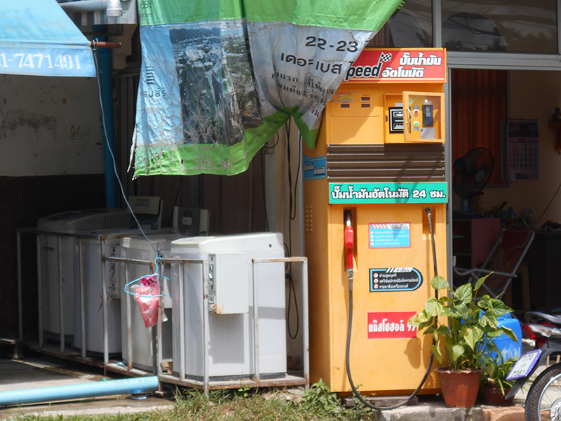 800_TankAutomat