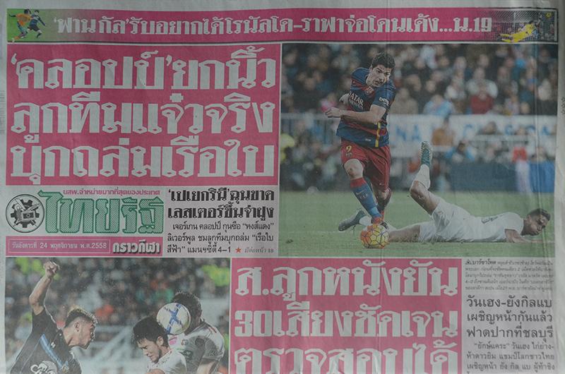 8FIFA_Fussball_Zeitung
