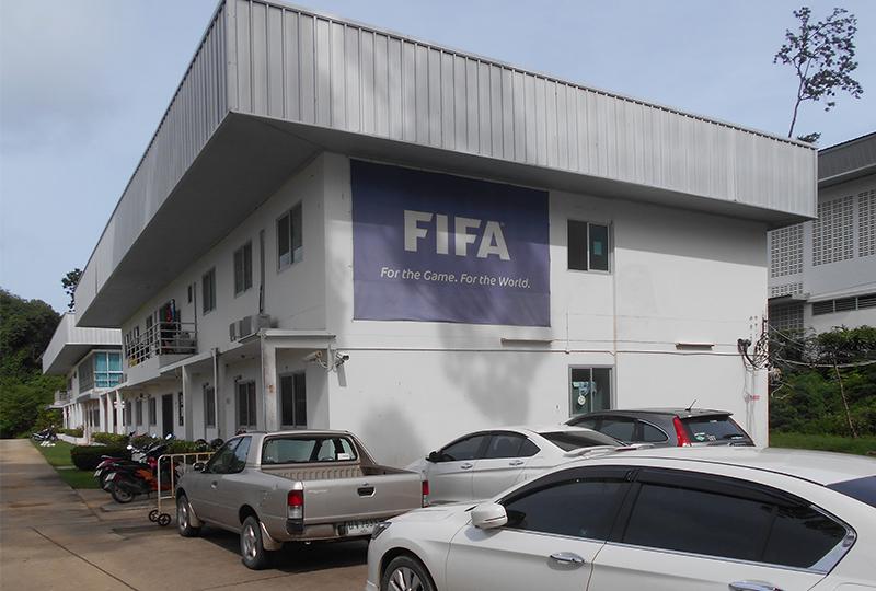 8FIFA_Gebäude
