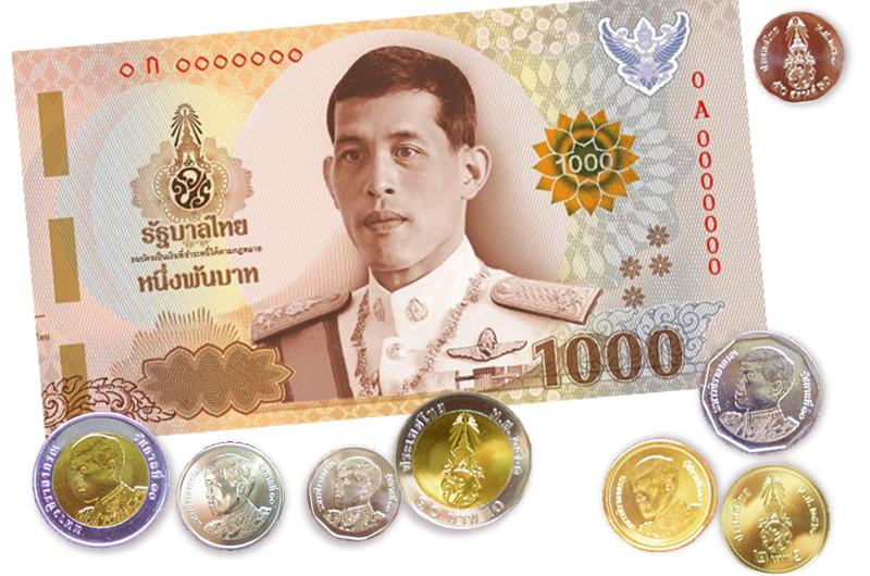 Thailand Hat Neues Bargeld Petanque In Phuket
